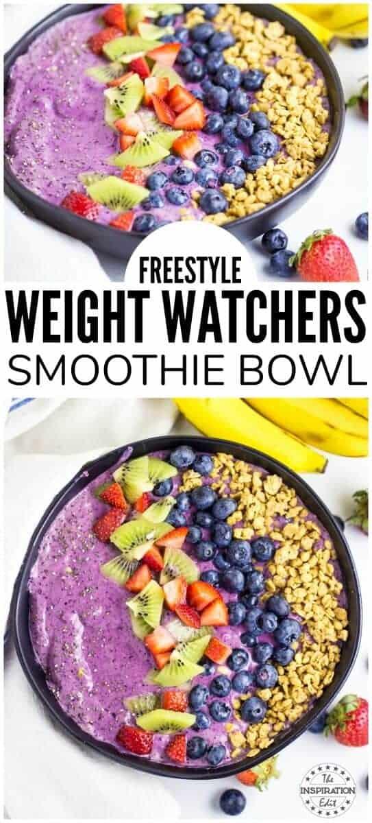 weight watchers smoothie