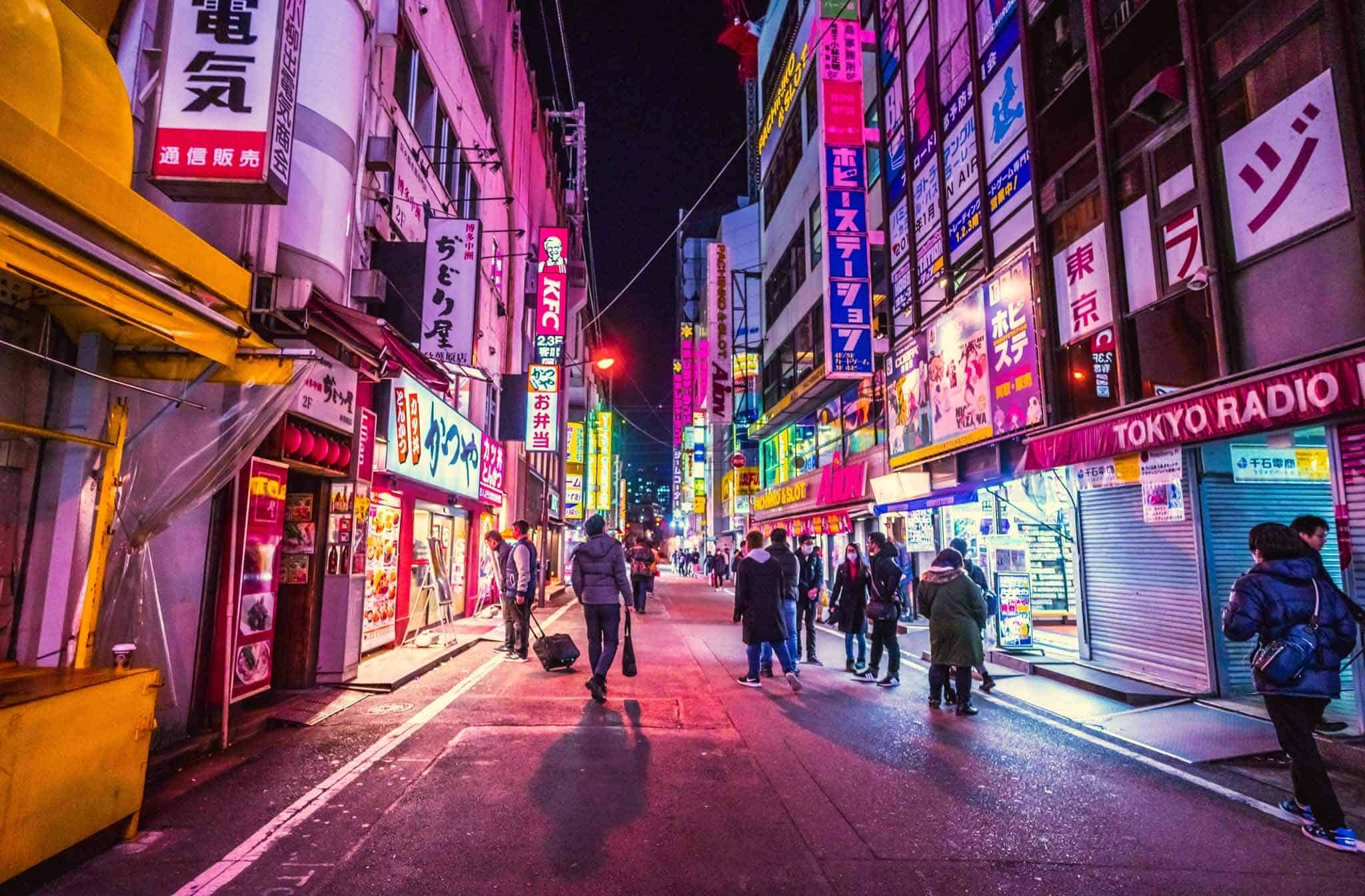 Places to eat in Tokyo