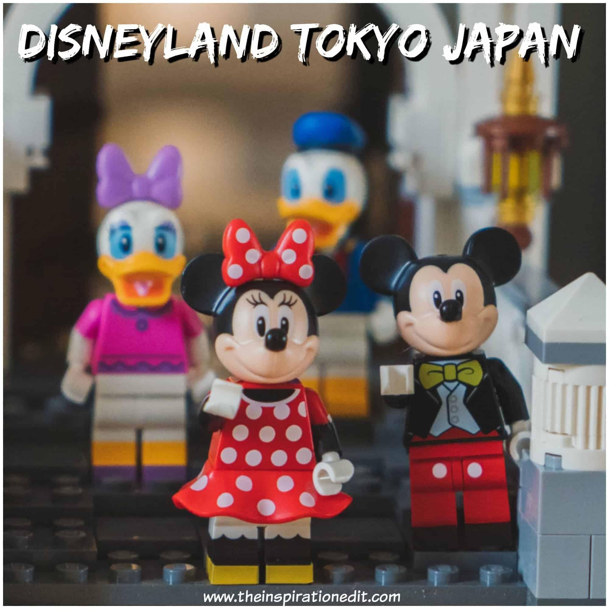 disneyland tokyo japan