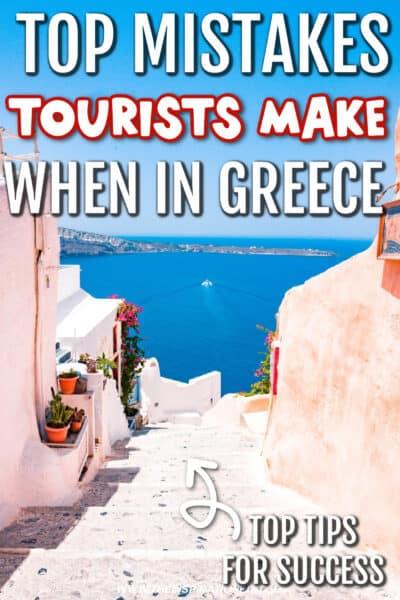 GREECE TAVEL
